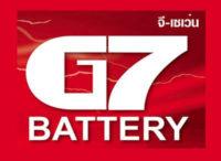 เช็ค ราคาแบตเตอรี่รถยนต์ G7