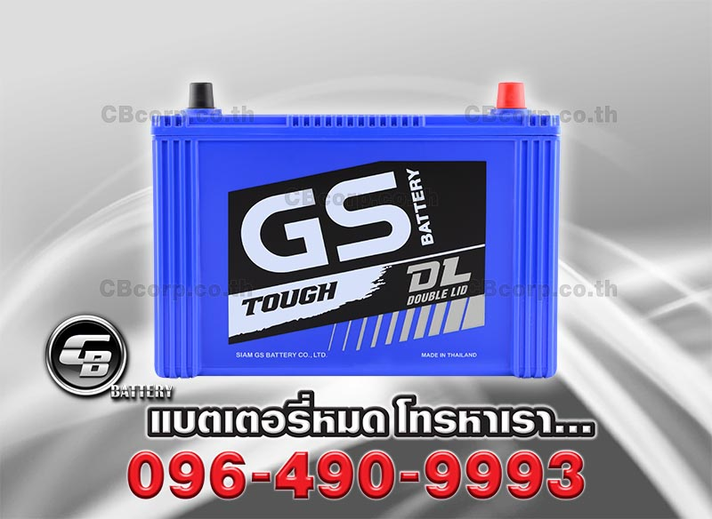 GS Battery 105D31L Double Lid Front