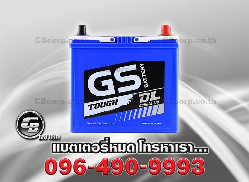 GS Battery 38B19L Double Lid Front
