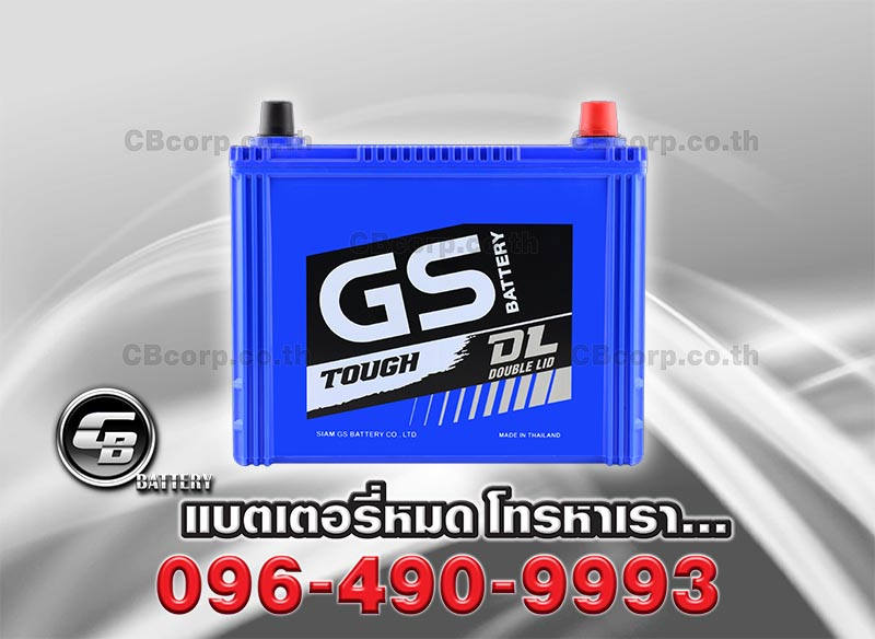 GS Battery 65D23L Double Lid Front