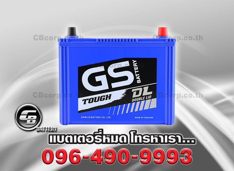 GS Battery 80D26L Double Lid Front