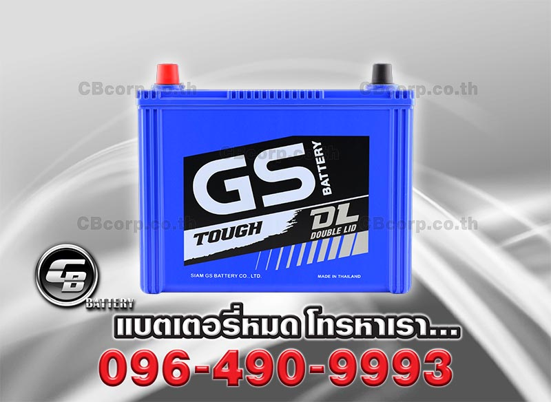 GS Battery 80D26R Double Lid Front