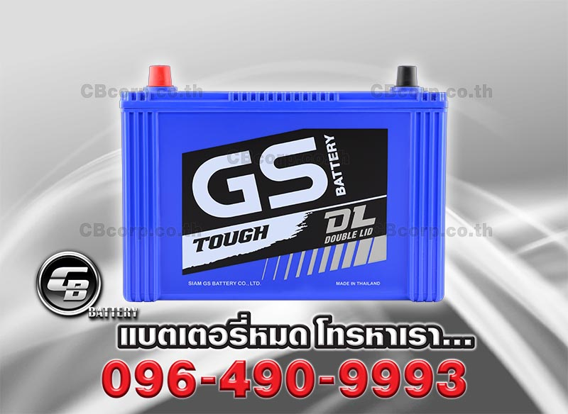 GS Battery D120 Double Lid Front