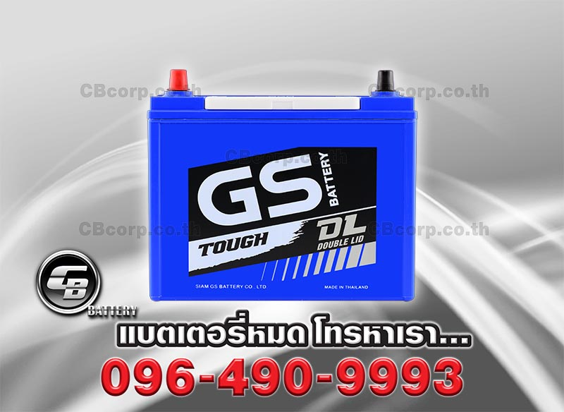 GS Battery D60 Double Lid Front
