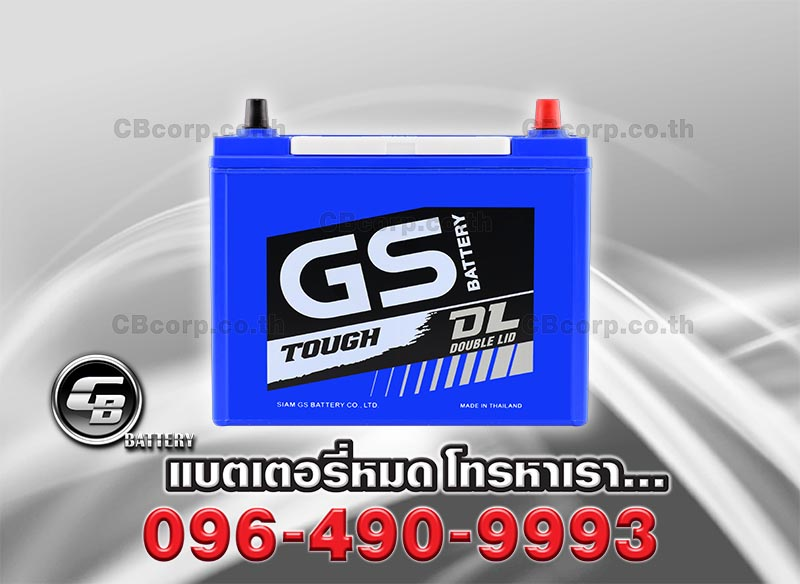 GS Battery D60L Double Lid Front