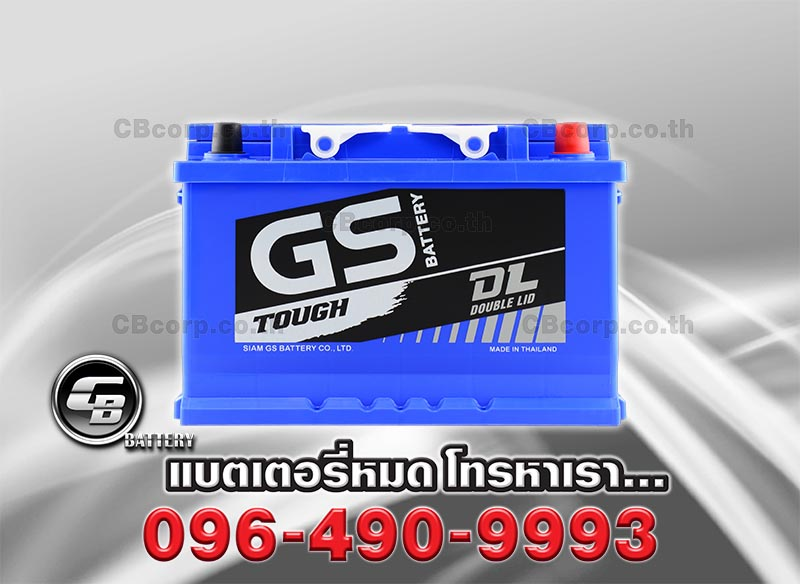 GS Battery LN3 Double Lid (DIN 80) Front