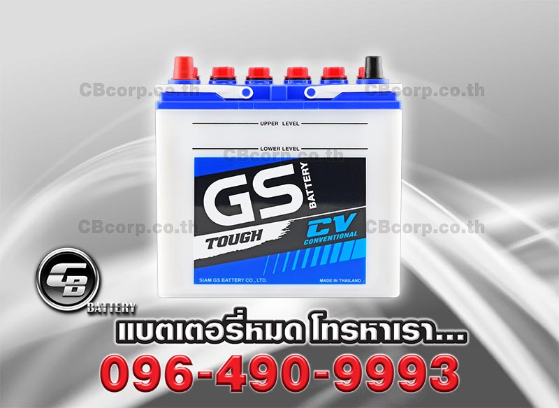 GS Battery NS40Z Front